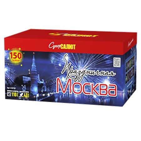 Праздничная Москва салют 150 залпов 1,25
