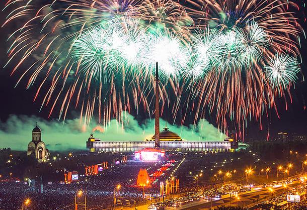 Москва Салют на Поклонной горе