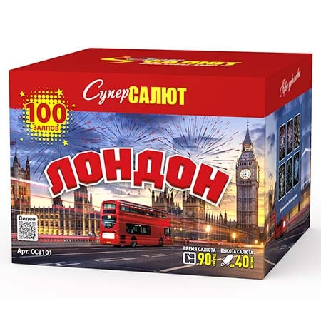 Салют 100 залпов фейерверк Лондон