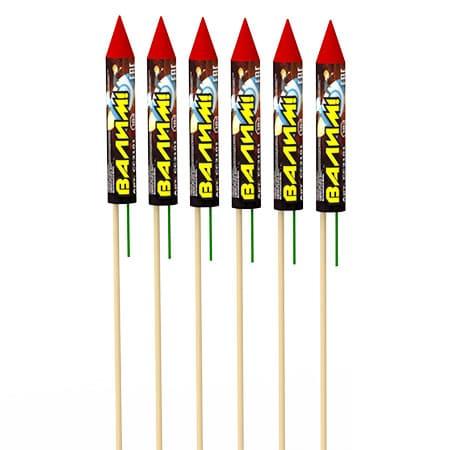 Фейерверки набор 6 ракет
